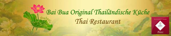 Home Bai Bua Thai Restaurant